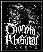 Caverna Abismal Records